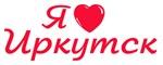 Ya Lyublyu Irkutsk