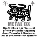 Metal Ox T-Shirt 1961 Year of The Ox