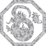 Chinese Year of The Metal Dragon T-Shirt