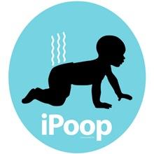 iPoop (Blue)