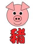 Chinese Pig
