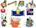PURIM Collage