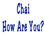 Jewish Chai  How Are You!