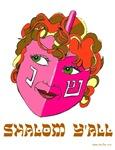 Shalom Y'all Dreidel
