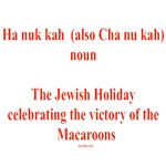 Funny Hanukkah Definition