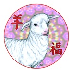 Year of the Sheep Good Luck