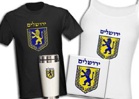 Jerusalem Crest