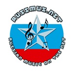 Russian Music on the Net (Russmus) Logo