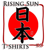 Japanese Rising Sun Flag T-shirts, Japan Tshirts