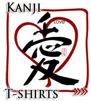 Love Kanji T-shirts, Japanese Kanji Tees