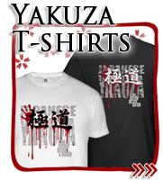 Japanese Yakuza T-shirts, Japan Tees