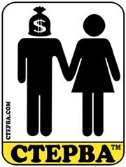 Money Bag Man and CTEPBA