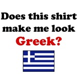 Does This Shirt Make Me Look Greek?