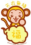 Lucky Monkey
