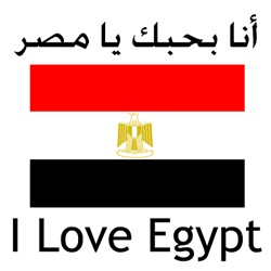 I love Egypt t shirts and gifts