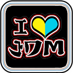 I Heart JDM - Soshinoya