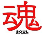 Samurai Soul Kanji