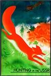 USSR Travel Poster 1