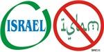 Israel, Not Islam - 2