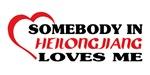 Somebody in Heilongjiang loves me