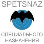 Russia - Spetsnaz 3