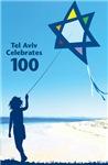 Tel Aviv 100 Kite