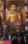 Golden Buddha Shrine w/ Offerings