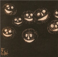 Jack-O-Lanterns In the Dark