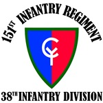 151st Infantry Regiment