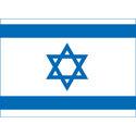 Israel T-shirt, Israel T-shirts & Israel Gifts