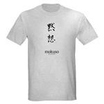 Mokuso (meditate)