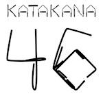 Katakana 46_Black
