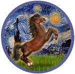 Brown Arabian Horse<br>In Gard