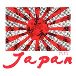 JAPAN RELIEF FLAG