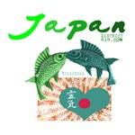 JAPAN RELIEF FISH