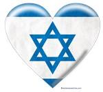 Israel Flag Heart Collage