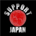 Vintage Support Japan