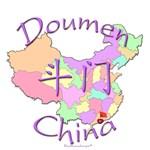 Doumen, China Map