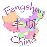Fengshun, China Map