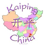 Kaiping, China Map