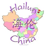 Hailun Color Map, China