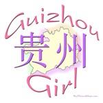 Guizhou Girl
