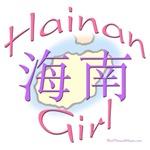 Hainan Girl
