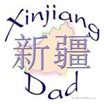 Xinjiang Dad