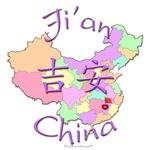 Ji'an Color Map, China