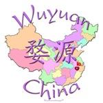 Wuyuan Color Map, China