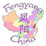 Fengyang China Color Map
