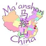 Ma'anshan China Color Map