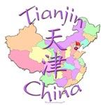 Tianjin Color Map, China