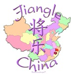 Jiangle China Color Map